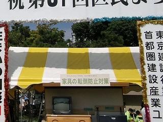 20101013104313_5.jpg