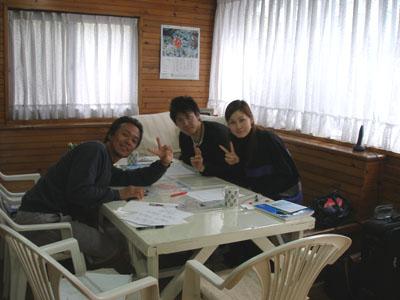 沖縄シュノーケリング 冬お勧めの南部!