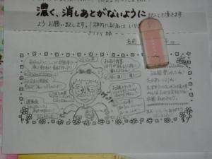 譁・寔_convert_20110210192608
