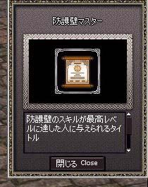 mabinogi-65.jpg