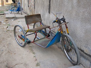 Tricycle 1
