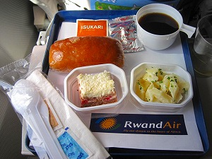 Rwandair Meal
