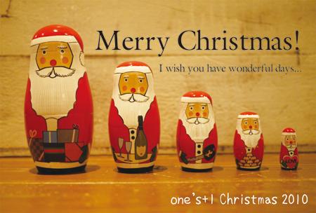 クリスマスイベントフライヤー(表)