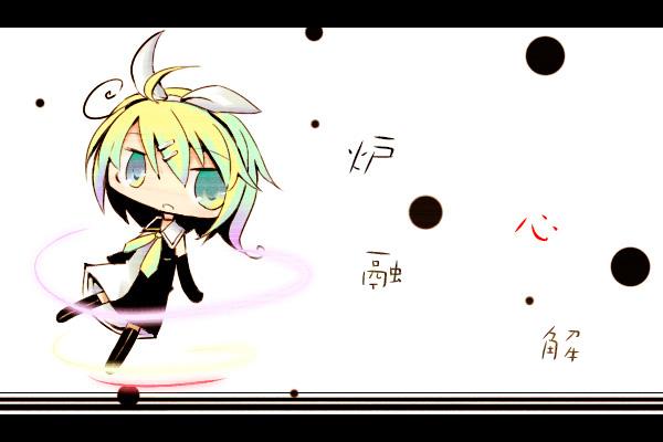 rosinkairo_002.jpg