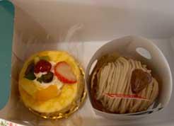 cake111224.jpg