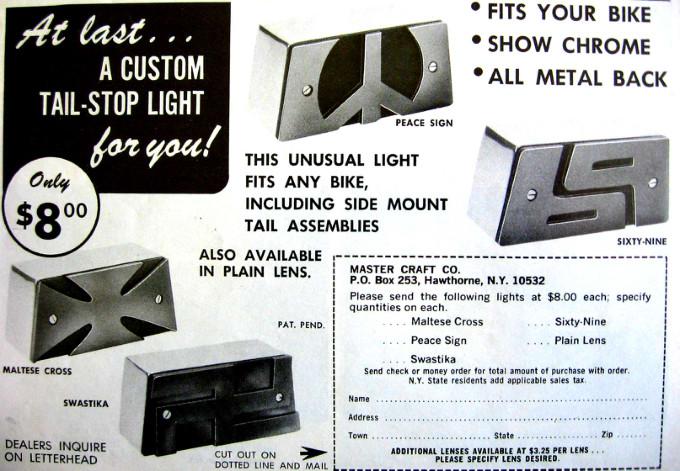 TAIL-STOP LIGHT
