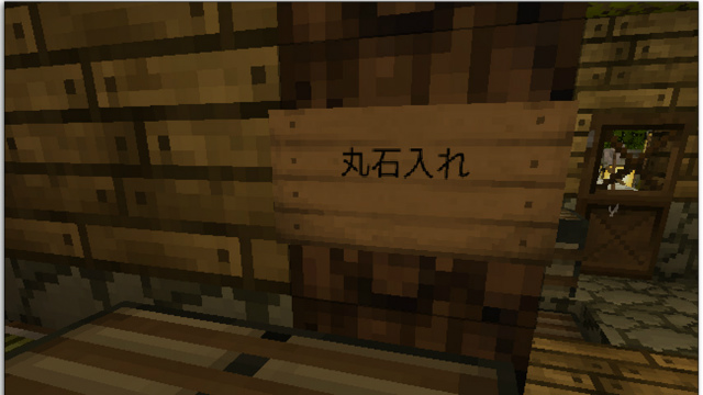 2012.2.4M日本語MOD追加!