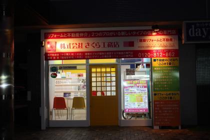 縺輔¥繧牙キ・蜍吝コ暦シ農convert_20100625134321