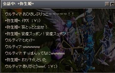 おまじない(*´∀`)ノ~.ア☆.リ。ガ.:ト*・°