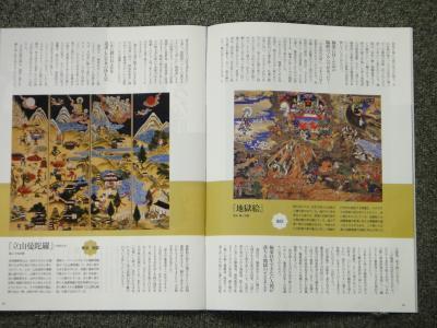 日経2_convert_20110506232850