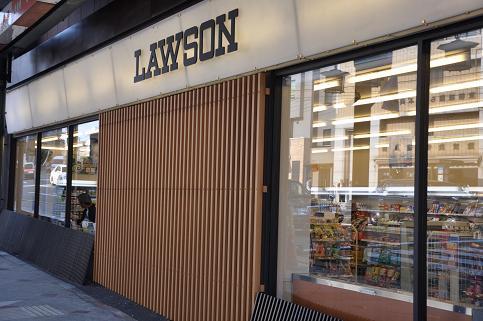 京都のローソン