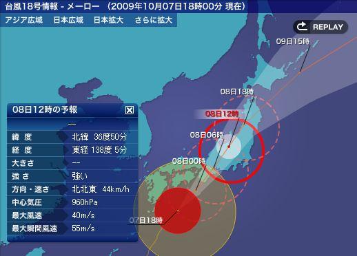 taifu18