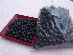 乾燥豆 黒大豆a