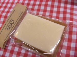シアゴートミルク