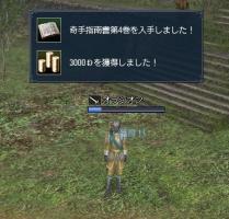 1_20100122001926.jpg