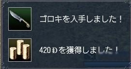 1_20100126210532.jpg