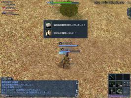 4_20100126210531.jpg