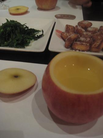 りんごそじゅ2