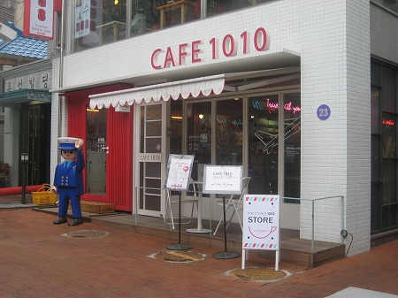 cafe1010-1.jpg