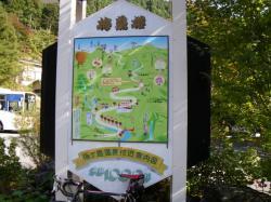 梅ヶ島温泉到着