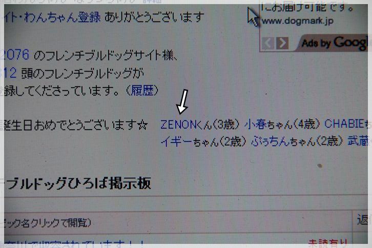 IMG_5853_20110311172221.jpg