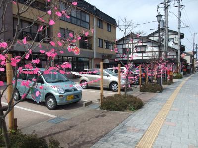恋する桜並木