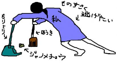 繧ク繝」繝弱Γ繝√Ι繧ヲ_convert_20100607160910