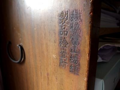 DSCF2339_20101219105249.jpg