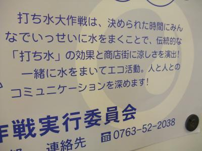 tombo+002_convert_20100710160109.jpg
