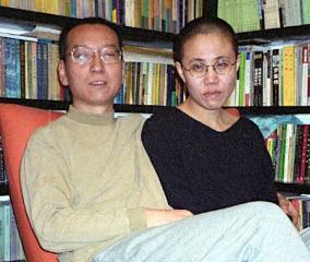 ノーベル平和賞の劉暁波氏と夫人