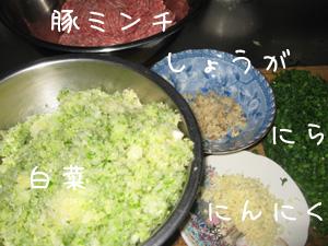 2010_10_12_1.jpg