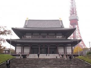 増上寺大殿