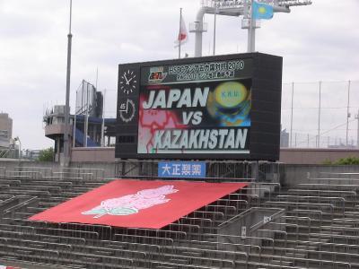 日本-カザフスタン