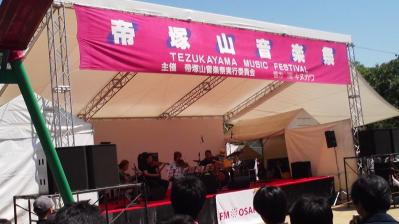 帝塚山音楽祭メインステージ