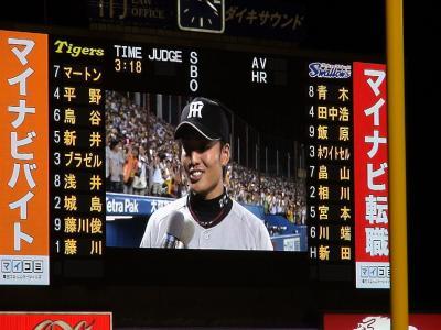 プロ野球初勝利 高卒ルーキー秋山投手