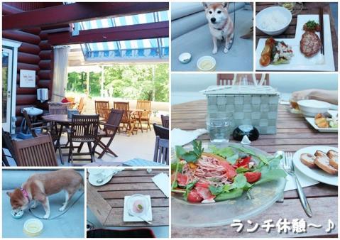 page 八ヶ岳カントリーキッチン2