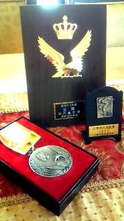 9月26日 メダル