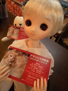 素敵なお人形さんのカードです。