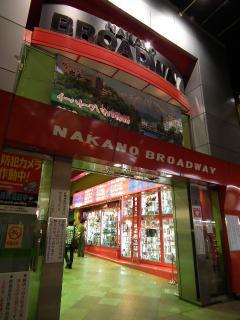 ブロードウェイ入口にまんだらけさんの新店舗