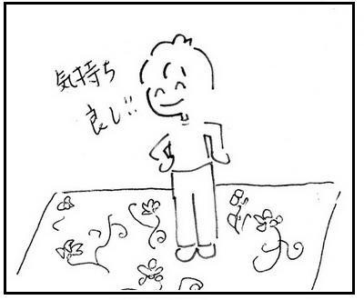 67-3.jpg