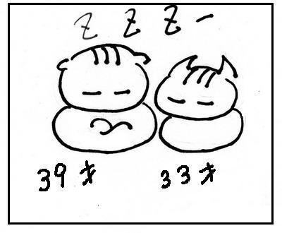 71-1.jpg