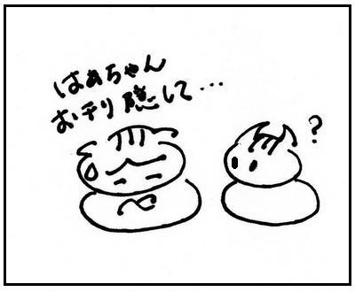 71-4.jpg