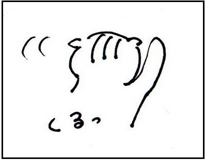 73-2.jpg