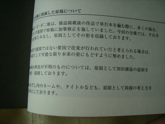 P8090011.jpg