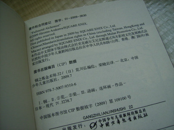 P8300011.jpg