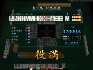 役満ktkr004