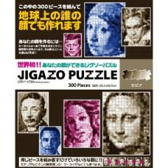 jigazo_top1.jpg
