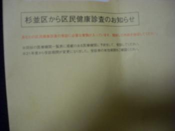 DSCN0138_convert_20090929220101.jpg
