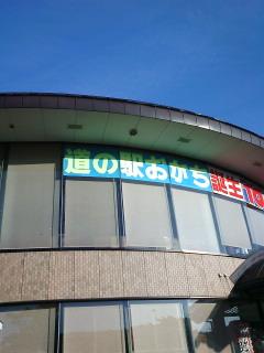 20091012070008