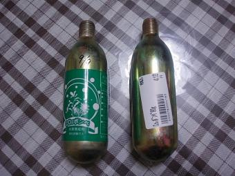 CO2小型ボンベ